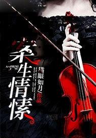 最新《案生情愫》白雪肖戈言小说免费试读全文章节