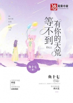 小说《你是最美的遇见》颜清韩颂全文免费阅读