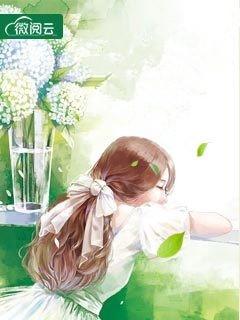 《心上宝贝实力爱》苏黎陆千麒全文阅读