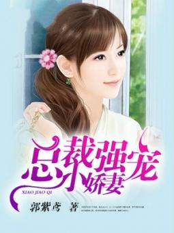 《腹黑金主的天价女佣》林慕言李俊熙章节目录在线阅读