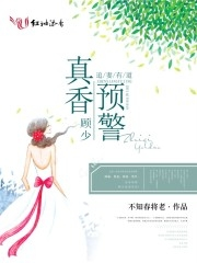 《漫漫清城路》小说完整版在线阅读(主角苏清清顾城武)
