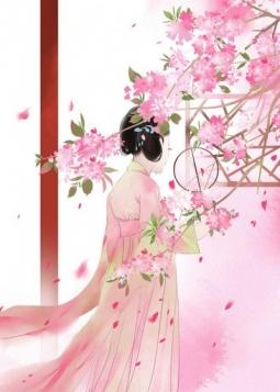 《只有相思无尽处》小说章节列表在线试读 灵汐青宸小说全文